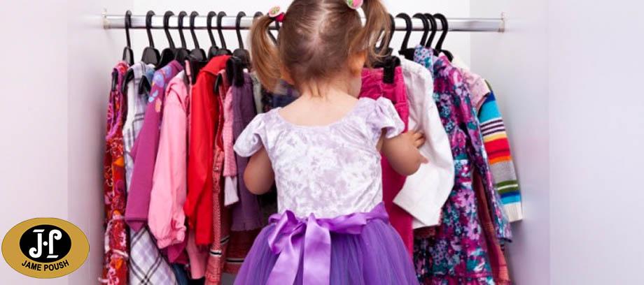خرید لباس بچه