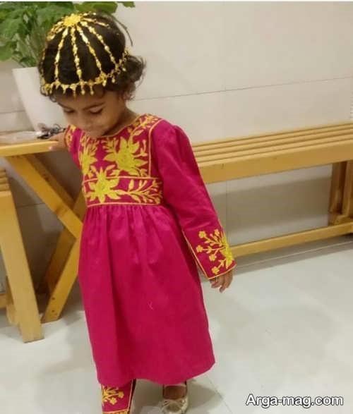 لباس بندری