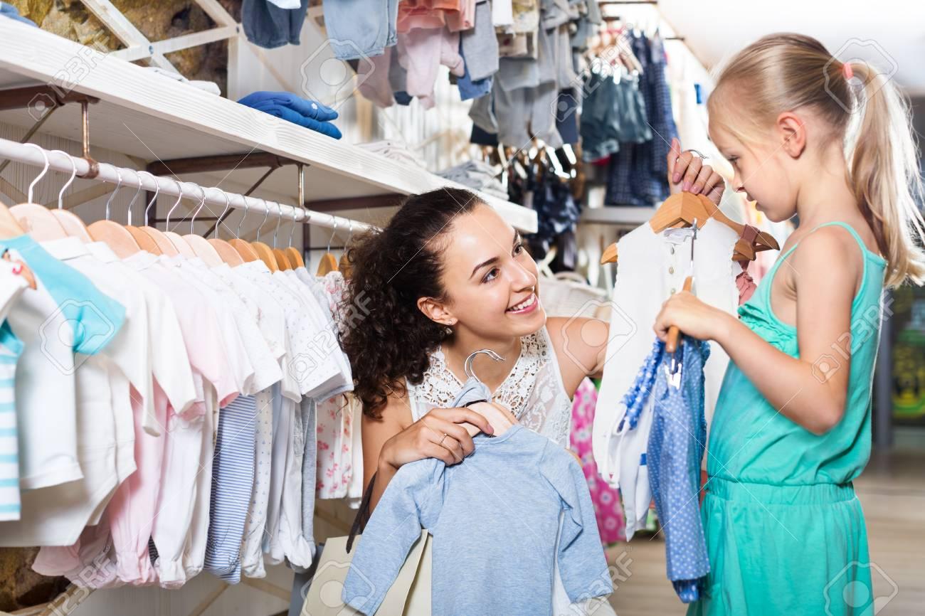 انتخاب لباس کودک