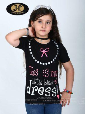 تی شرت تک دخترانه
